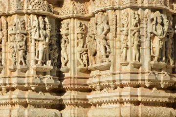Book Tours Online Ranakpur